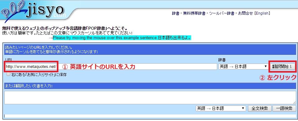 English_Tool7