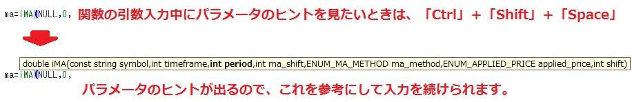 MT4_Skill4