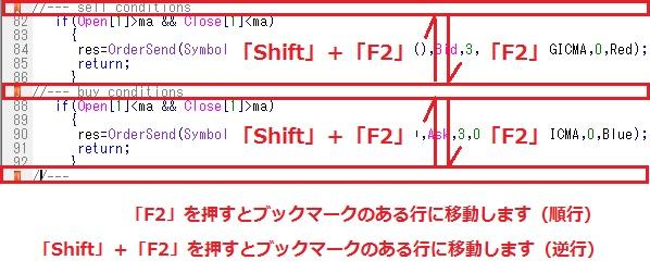 MT4_Skill9