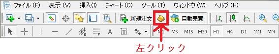 MetaEditor_initial_setting1