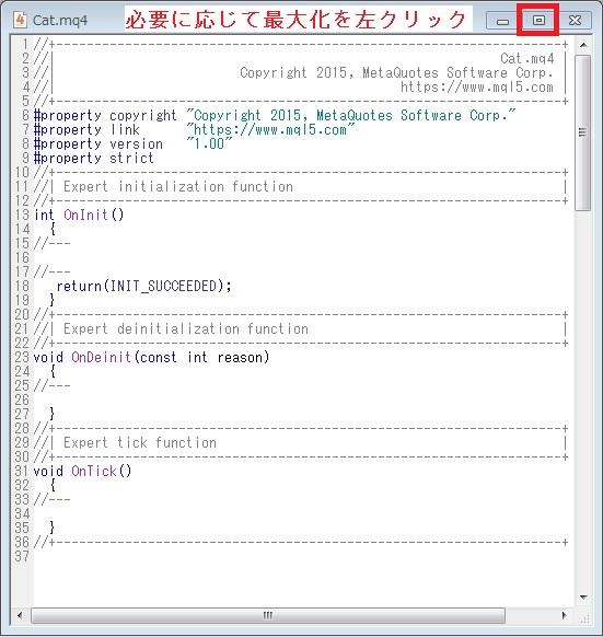 MetaEditor_initial_setting10