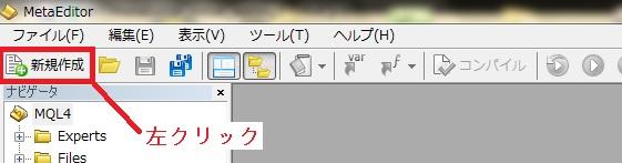 MetaEditor_initial_setting6