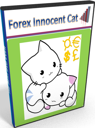 Forex Innocent Cat 特典2